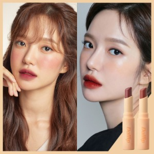 [Dallip] All Day Mood Lipstick Red + Pink Set